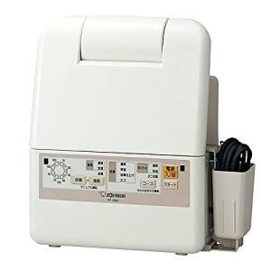 【キャッシュレス5%還元対象】象印 マット・ホース不要布団乾燥機 RF-AB20-CA