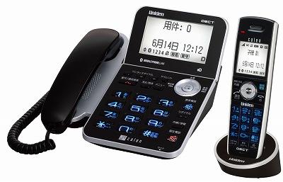 【ママ割】ポイント5倍対象ショップ限定 4/22 20:00スタート(エントリー必要)ユニデン DECT方式コードレス留守番電話機 本体+子機1台タイプ(ブラック) DECT3288(B)