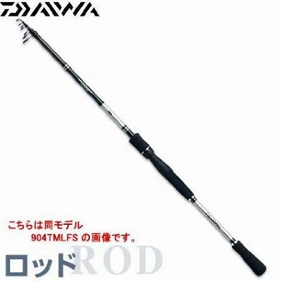 ダイワ(Daiwa) クロスビート 965TMFS