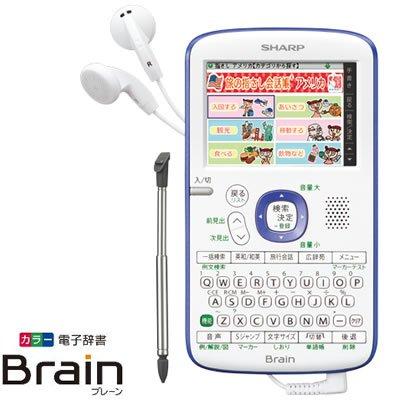 SHARP コンパクトカラー電子辞書Brain 旅行モデル ヴァイオレッド系 PW-AC11-V