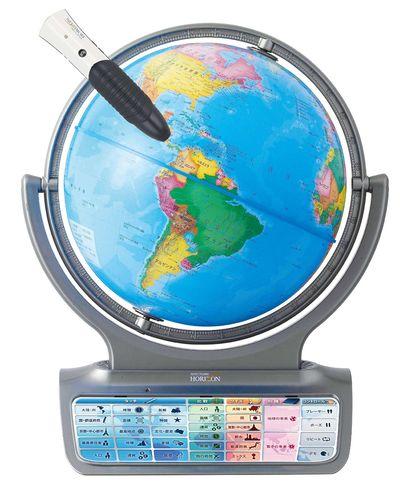 【4月1日限定 カードでエントリー最大ポイント20倍】しゃべる地球儀 PERFECTGLOBE HORIZON パーフェクトグローブホライズン