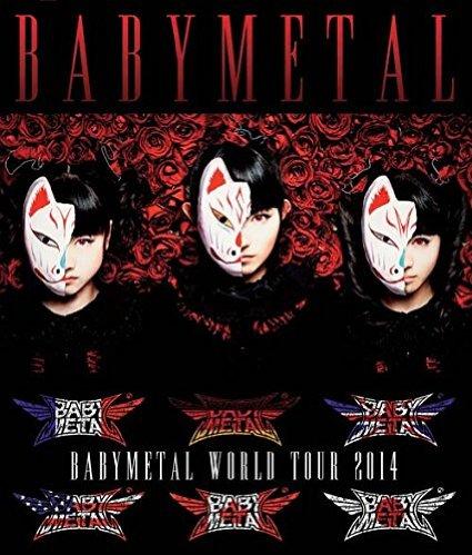 【4月1日限定 カードでエントリー最大ポイント20倍】BABYMETAL BABYMETAL WORLD TOUR 2014 枚数限定 ステッカー・ジャケット仕様