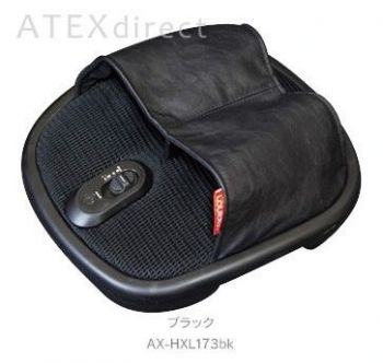 アテックス ルルド エアもみフットマッサージャー AX-HXL173 ブラック