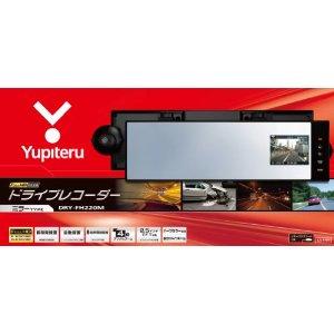 ユピテル(YUPITERU) 常時録画ミラータイプドライブレコーダー200万画素Full HD画質 DRY-FH220M