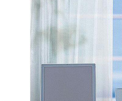 オーダーカーテン▼2倍ヒダ フロスト▼ボイルレースカーテンシリーズ, ハトムギ工房:9d96da3c --- officewill.xsrv.jp