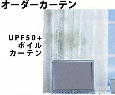 オーダーカーテン▼2倍ヒダ 形態安定加工 ガーデン+▼UPF50+ボイルカーテンシリーズ