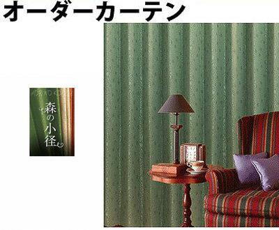 オーダーカーテン▼2倍ヒダ ステビア▼森の小径シリーズ, MiHAMAの家具:97d392d9 --- officewill.xsrv.jp