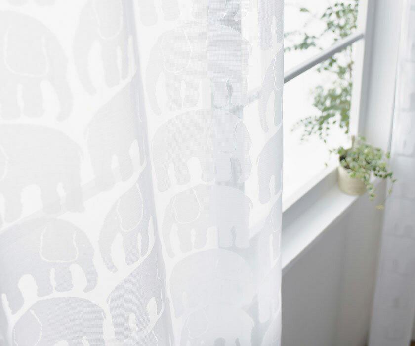 【送料無料★ポイント10倍】アスワン YESイエスカーテン EDITION6▼1.5倍ヒダ 形態安定 オーダーカーテン レース ウォッシャブル▼フィンレイソン Finlayson