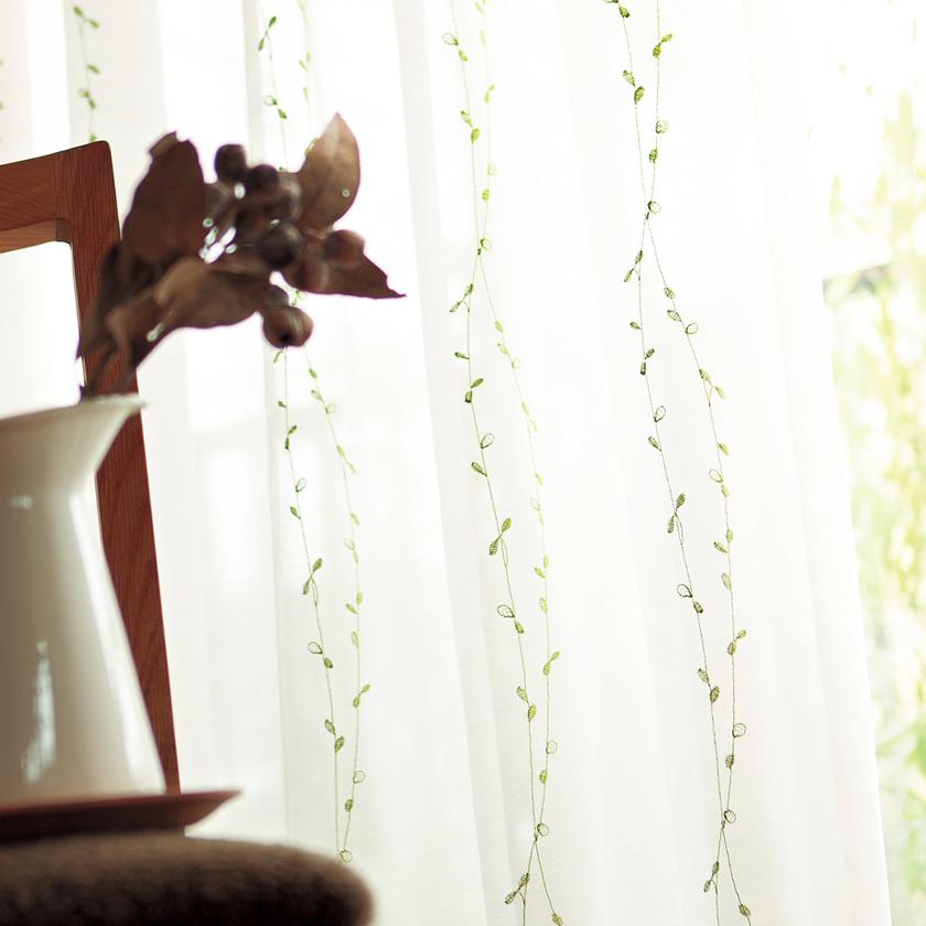 【送料無料】オーダーカーテン▼タテ使いレース スタンダード縫製 フラット・片開き 下部3ッ巻▼川島織物セルコン !'mシリーズ ME2513~2514I'm アイム