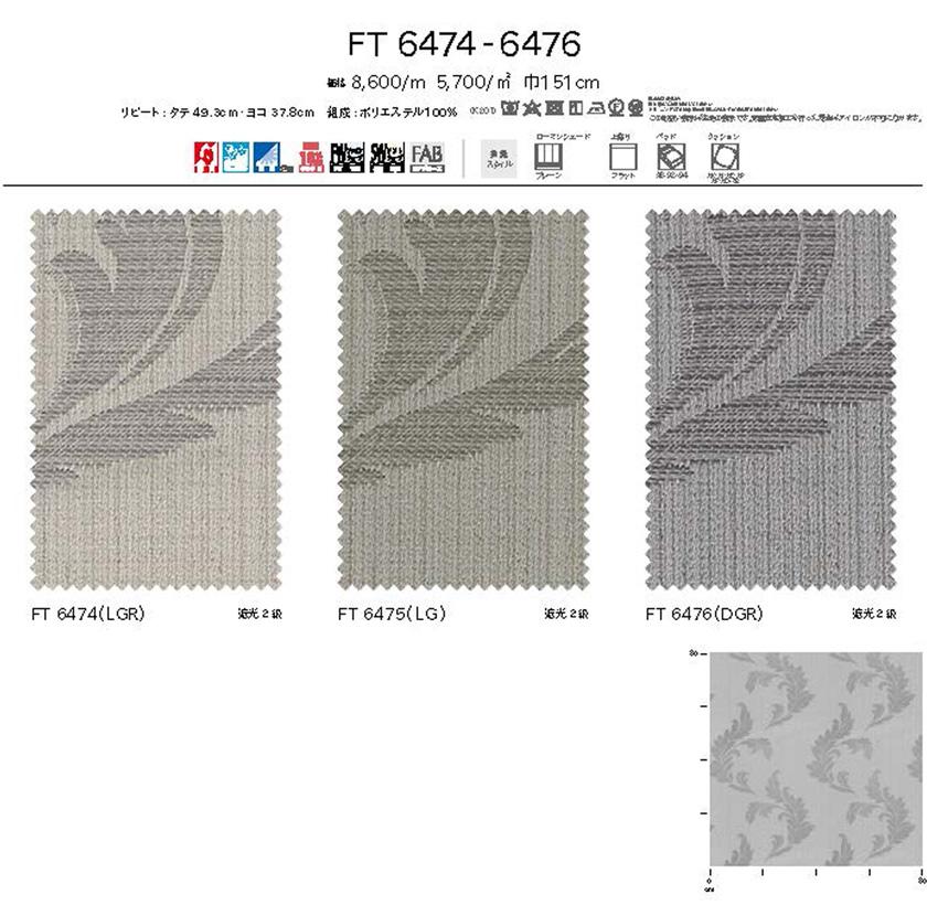 川島織物セルコン カーテン FELTA フェルタ ソフトウェーブ縫製オーバーサイズ対応 下部3ッ巻仕様 1 5倍ヒダ片開きsBCotxQrdh