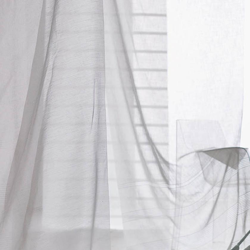 【送料無料】オーダーカーテン▼スタンダード縫製(下部3ッ巻仕様)フラット両開き▼【幅1101~200×高さ121~140cm】川島織物セルコン FELTAシリーズ FT6602~6606 FELTA フェルタ