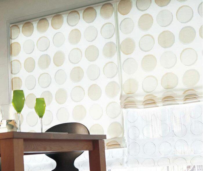 【送料無料】オーダーカーテン▼ソフトウェーブ 1.5倍ヒダ・下部3ッ巻 プルミエ▼川島織物セルコン Premier MODERN PD1149E~1150E
