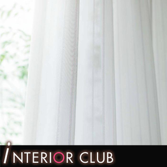 【送料無料】オーダーカーテン▼ソフトウェーブ 2倍ヒダ・下部3ッ巻 ヨコ使い 機能レース プルミエ▼川島織物セルコン Premier PY1391E
