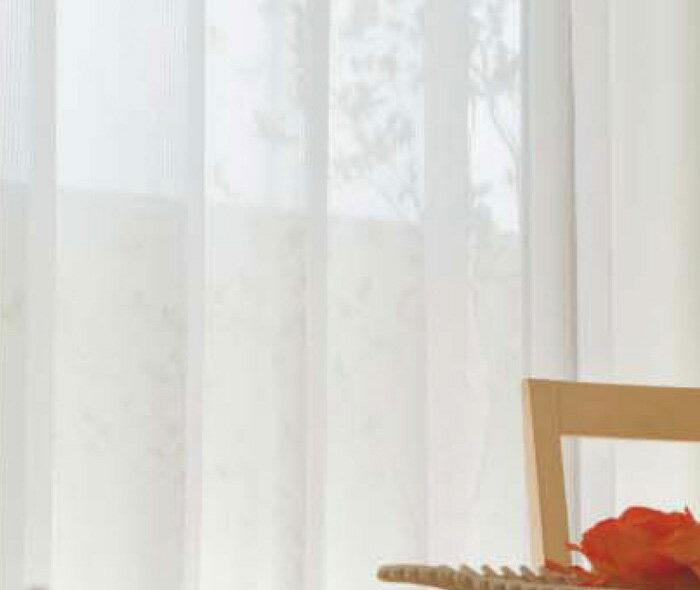 【送料無料】オーダーカーテン▼スタンダードオーダー 2倍ヒダ・下部3ッ巻 機能レース タテ使いレース プルミエ▼川島織物セルコン Premier PL1445H