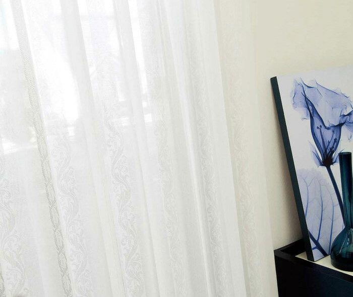 【送料無料】オーダーカーテン▼スタンダードオーダー 2倍ヒダ・下部3ッ巻 ヨコ使い プルミエ▼川島織物セルコン Premier DESIGN LACE PY1462B