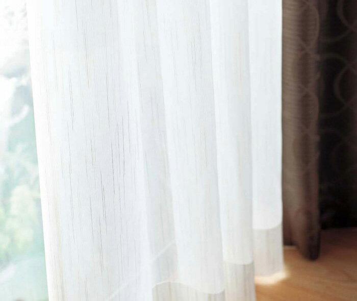 【送料無料】オーダーカーテン▼ソフトウェーブ 1.5倍ヒダ・下部3ッ巻 プルミエ▼川島織物セルコン Premier DESIGN LACE タテ使いレース PL1532B~1533B