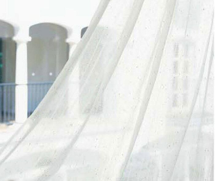 【送料無料】オーダーカーテン▼ファインウィーブ 2倍ヒダ・下部3ッ巻 プルミエ▼川島織物セルコン Premier DESIGN LACE タテ使いレース PL1546G
