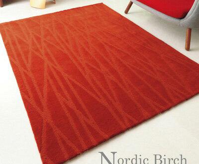【送料無料】オーダーラグ▼ラグジュアリーラグ ノルディックバーチ▼川島織物セルコン Nordic Birch上質のウール Luxury Rug