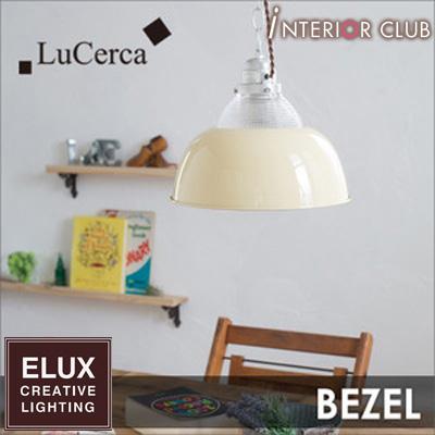 【送料無料】ELUX 照明 Lu Cerca▼ エルックス BEZEL(ベゼル)1灯ペンダントライト