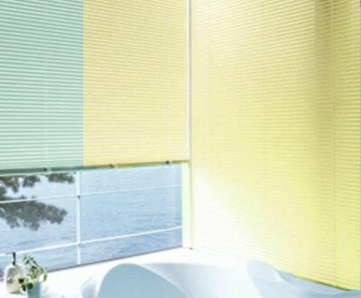 【送料無料★ポイント5倍】横型アルミブラインド 15mmスラット▼浴室窓用 つっぱり式 セレーノ15▼ニチベイ 国産 オーダー 耐湿 素材 安い 安価 お買い得 上品質