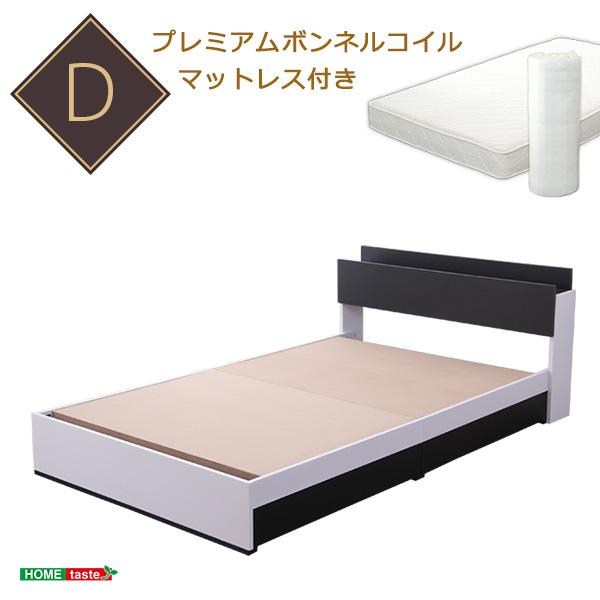 収納付きデザインベッド【デュレ-DURRE-(ダブル)】(ロール梱包のボンネルコイルマットレス付き)