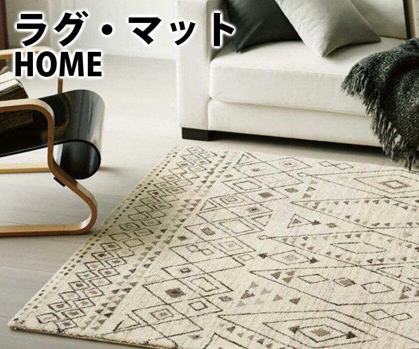 ▼ラグ マット 160×230cm MAISENSE3860 マイセンス▼スミノエ World Carpet COLLECTION