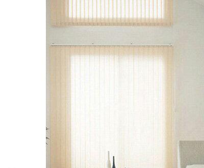 【送料無料★ポイント10倍】縦型ブラインド ネジ止め式 バトン式 コード式▼100mmスラット ラインドレープ▼タチカワブラインド エコール (激安 ブラインド)★北海道本島・沖縄本島へも送料無料!
