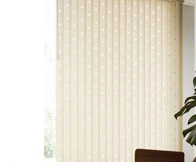 【送料無料★ポイント10倍】縦型ブラインド ネジ止め式 バトン式 コード式▼100mmスラット ラインドレープ▼タチカワブラインド クワトロ (激安 ブラインド)★北海道本島・沖縄本島へも送料無料!