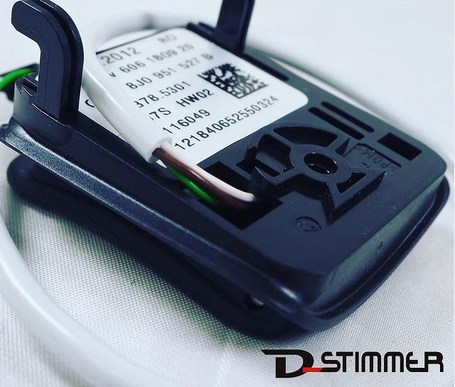 AUDI ステアリングパドルスイッチ(純正品・新品)TT(8J型 一部)純正番号:8J0951527B5PR