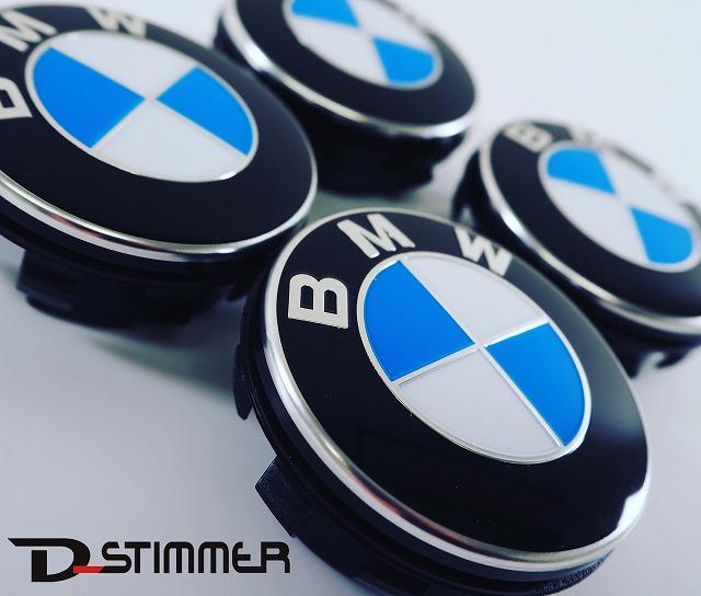 BMW ビーエムダブリューフローティング センターキャップ 56mm(純正品・新品)2シリーズ・3シリーズ・5シリーズ・7シリーズ・8シリーズ・X1シリーズ・X2シリーズ・X3シリーズ・X4シリーズ・X5シリーズ純正番号:36122455268