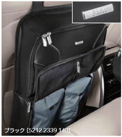 休み BMW シート バック ストレージ ☆BMW ポケットブラック52122339140 ポケット WEB限定 純正アクセサリーシート