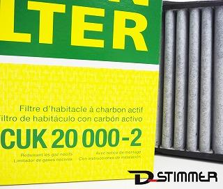 ベンツ CクラスW203用内気用 エアコンフィルター 優良品(社外品)(MANNフィルター)車体番号で適合を確認してくださいMercedes-Benz(メルセデス・ベンツ)OE番号:2038302118