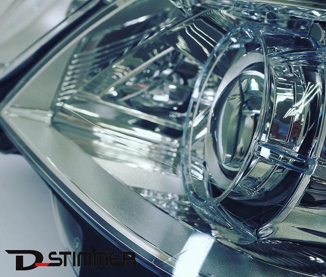 Mercedes-Benz(メルセデスベンツ)優良品ヘッドランプ左側W212/EクラスOE番号:2128200939