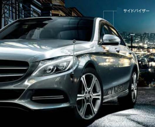 ☆Mercedes-Benz純正アクセサリーサイドバイザーフロント・リア左右セットCクラス(W205)ワゴン用 M2057301010MM