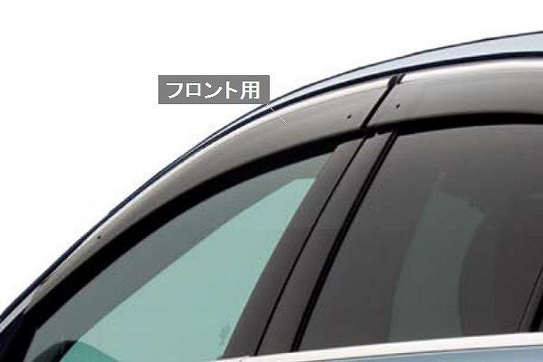 ☆メルセデス・ベンツ純正アクセサリーサイドバイザーフロント左右SETEクラス(W212)セダン・ワゴン共用M2127202010MM