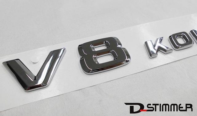 "Mercedes-Benz(メルセデス・ベンツ) 純正品エンブレム""V8 KOMPRESSOR""2308170515"