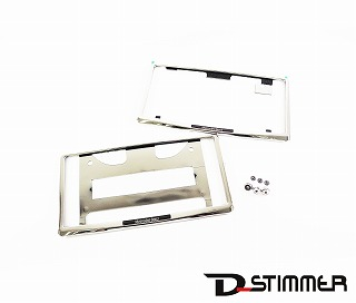EOS Plate For 08-11 MB C-Class NO PDC Full Sized Front Tow Hook License Bracket