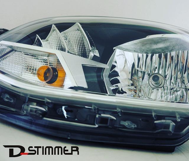 Volkswagen(フォルクスワーゲン)純正品ヘッドランプ左側UP!OE番号:1S2941015AA