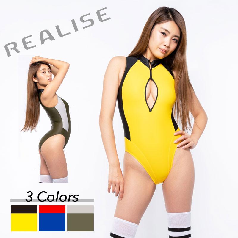 REALISE(リアライズ)【N-0376】競泳水着 コスチューム カラーパネルフロントジッパースイムスーツ(Wカレンダー加工) 【送料無料】【売れ筋】【オススメ】