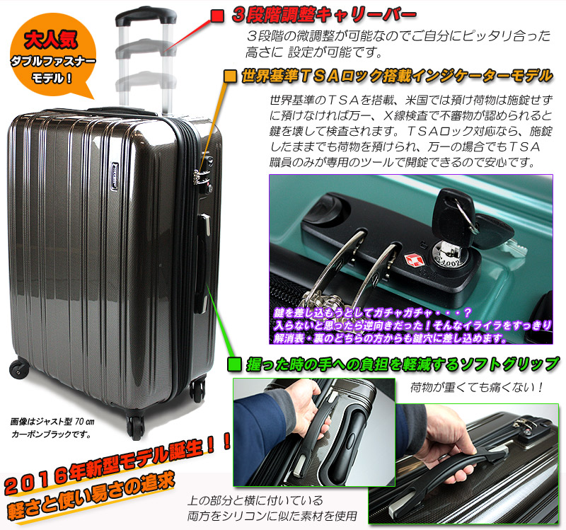 スーツケース 【ポイント3倍!】 大型 キャリーケース 旅行かばん 新色 フレームタイプ 7泊〜14泊 【スーツケース 送料無料 TSAロック 新型ジェノバ2018 Lサイズ】