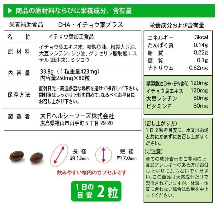 自然素材シリーズ>イチョウ葉プラス