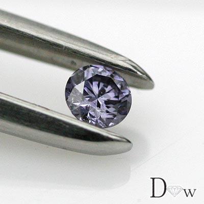 中央宝石研究所鑑定書付き 天然バイオレットダイヤ 0.141ctSI2-ファンシーディープブルーイッシュバイオレット