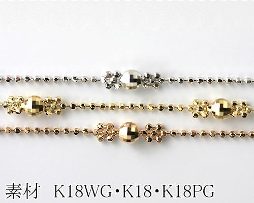【カラーが選べる】K18デザインブレスレット2.8mm ホワイトゴールド・ゴールド・ピンクゴールド18cm  日本製