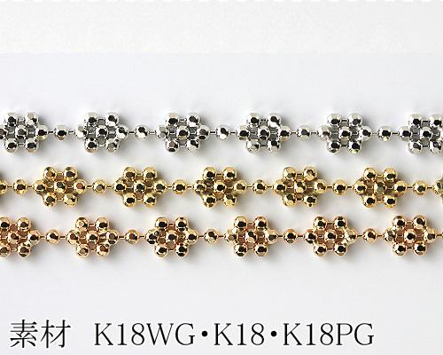 【カラーが選べる】K18デザインブレスレット3.0mm ホワイトゴールド・ゴールド・ピンクゴールド18cm  日本製