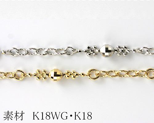 【カラーが選べる】K18デザインブレスレット3.0mm ホワイトゴールド・ゴールド18cm  日本製