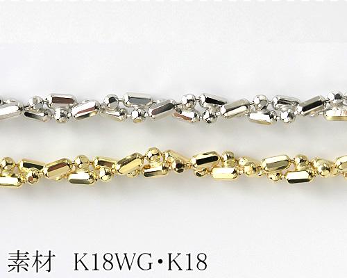 【カラーが選べる】K18デザインブレスレット2.3mm ホワイトゴールド・ゴールド18cm  日本製