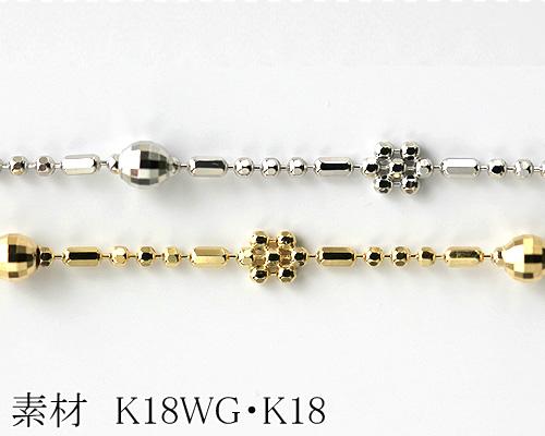 【カラーが選べる】K18デザインブレスレット2.5mm ホワイトゴールド・ゴールド18cm  日本製