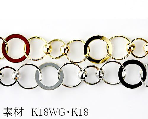 【カラーが選べる】K18デザインブレスレット7.0mm ホワイトゴールド・ゴールド18cm  日本製