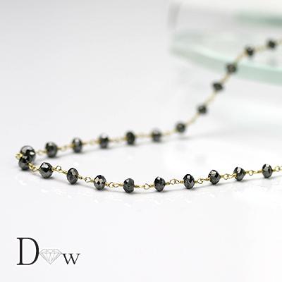 良品質 K18ブラックダイヤモンドネックレス 8ct最安値目指してます!