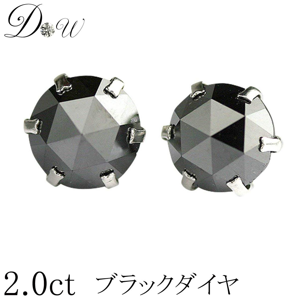 1c597a8e8b74d Platinum 900 Rose cut black diamond pierced earrings large drop of 2.0ct